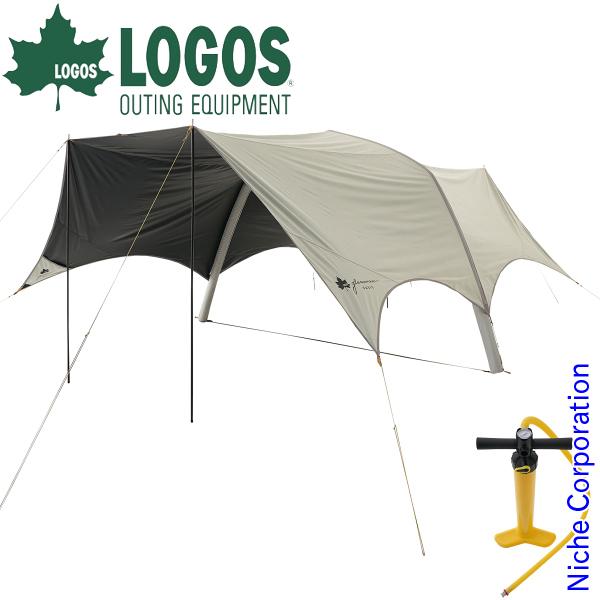 ロゴス グランベーシック エアマジック ソーラーブロック タープ-AI 71805535 キャンプ用品