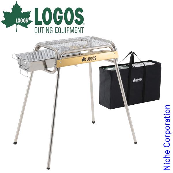 ロゴス 81060801 eco-logosave チューブラル/G80M (収納バッグ付き) 81060801 キャンプ用品 ロゴス キャンプ用品, 中古楽器専門店 イシバシ楽器U-BOX:e8e26eb9 --- sunward.msk.ru