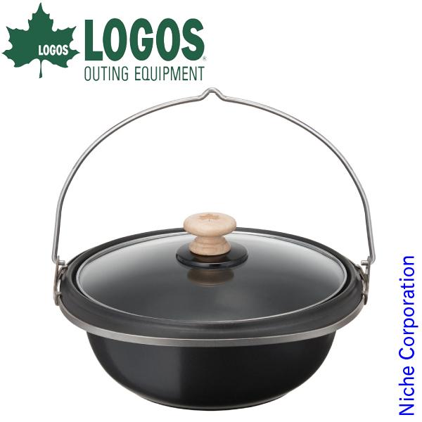 ロゴス 焚き火 吊り土鍋 キャンプ 吊り下げ 鍋