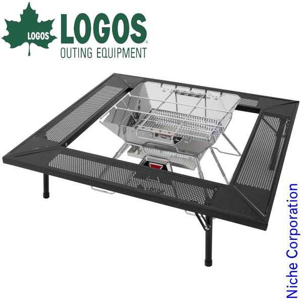 ロゴス アイアン囲炉裏テーブル 81064134 キャンプ用品
