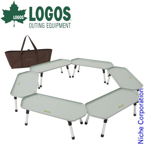 ロゴス 六角囲炉裏ラックテーブル 81064138 キャンプ用品