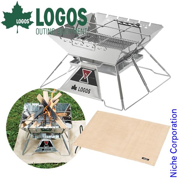 ロゴス the ピラミッドTAKIBI L たき火台シート2点セット  キャンプ用品 焚き火 焚火台 焚き火台