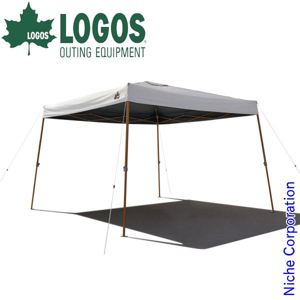 ロゴス ソーラーブロック Qセットタープ270 71661031 キャンプ用品