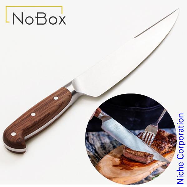 N.BOX(エヌボックス) シェフナイフ 20235028000000