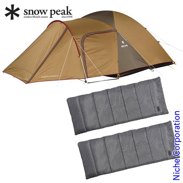 すぐキャン スノーピーク アメニティドーム M&エントリーパックSS SPK0-NSET-201905I キャンプ 用品 ドーム型テント 初心者 スターター ファミリー