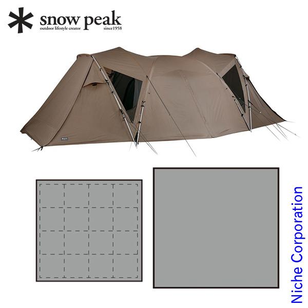すぐキャン スノーピークヴァール 4 Pro.air スターター 4 すぐキャン セット キャンプ 用品 テント タープ スターター ファミリー, リットウシ:580a90fc --- novoinst.ro