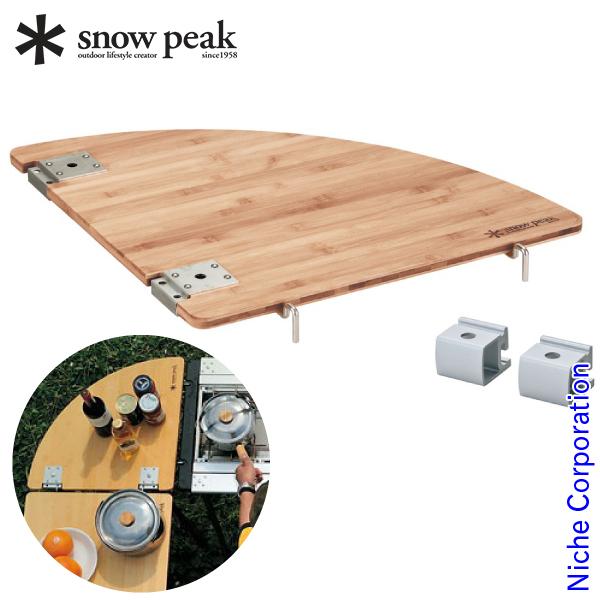 スノーピーク マルチファンクションテーブルコーナー L 竹 CK-118TR キャンプ用品