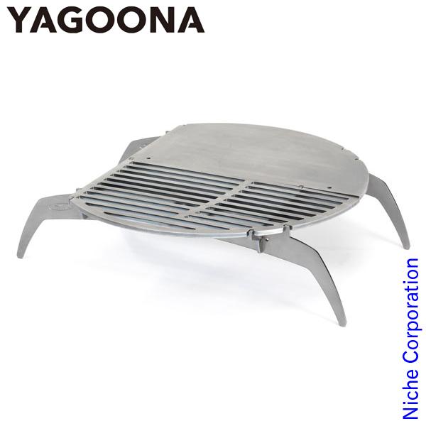 ヤグーナ YAGOONA バラマンディ BBQ グリル 81035