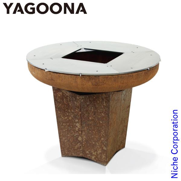 【最大1,000円OFFクーポン配信中】ヤグーナ YAGOONA ファイヤーボウル Goanna ゴアナ 81313