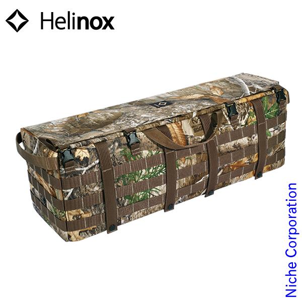ヘリノックス テーブルサイドストレージ L リアルツリー 19752018059000 ギア コンテナ キャンプ用品