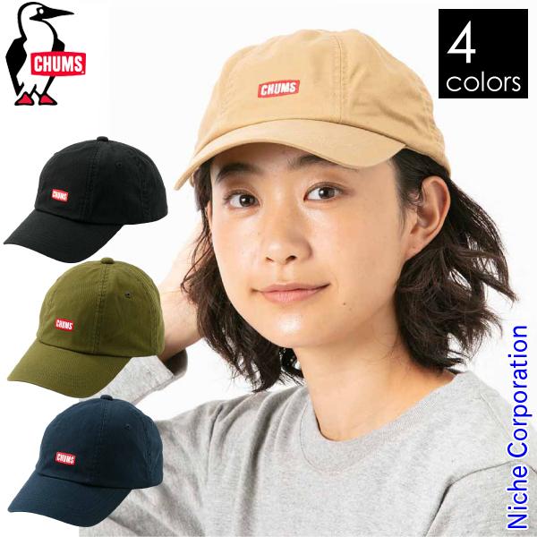 CHUMS 正規販売店 チャムス ブッシュパイロットキャップ 帽子 メーカー直送 いよいよ人気ブランド キャンプ用品 CH05-1218