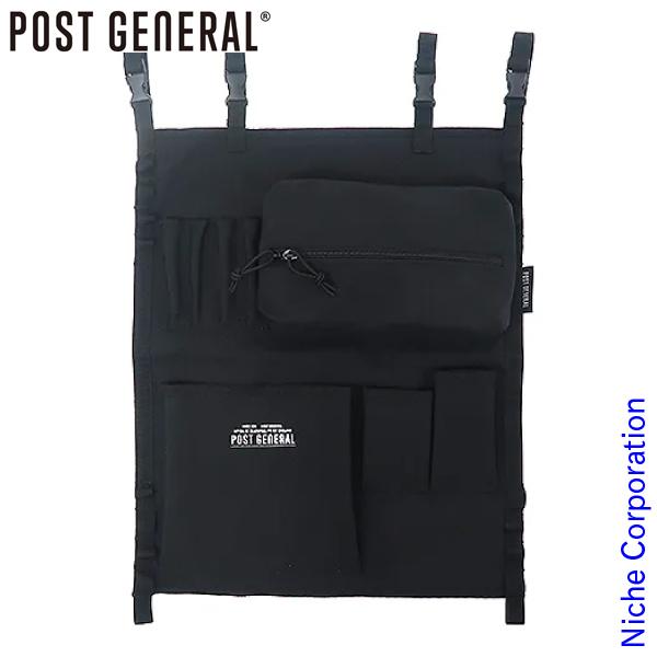 POST 全商品オープニング価格 GENERAL ポストジェネラル 正規販売店 981940014 実物 ハンギングオーガナイザー ブラック