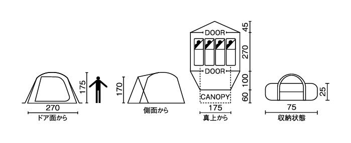 コールマン BCクロスドーム270 2000017132 [P10] キャンプ用品 テント タープ