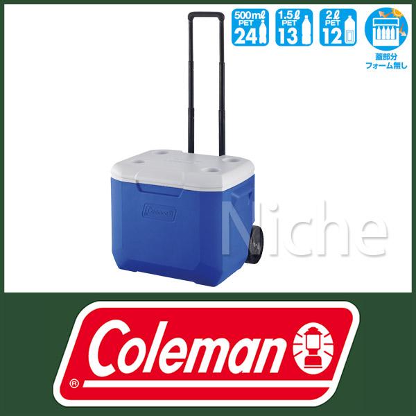 コールマン ホイールクーラー/60QT (ブルー/ホワイト) 2000027863 [P10] クーラー ボックス キャンプ用品