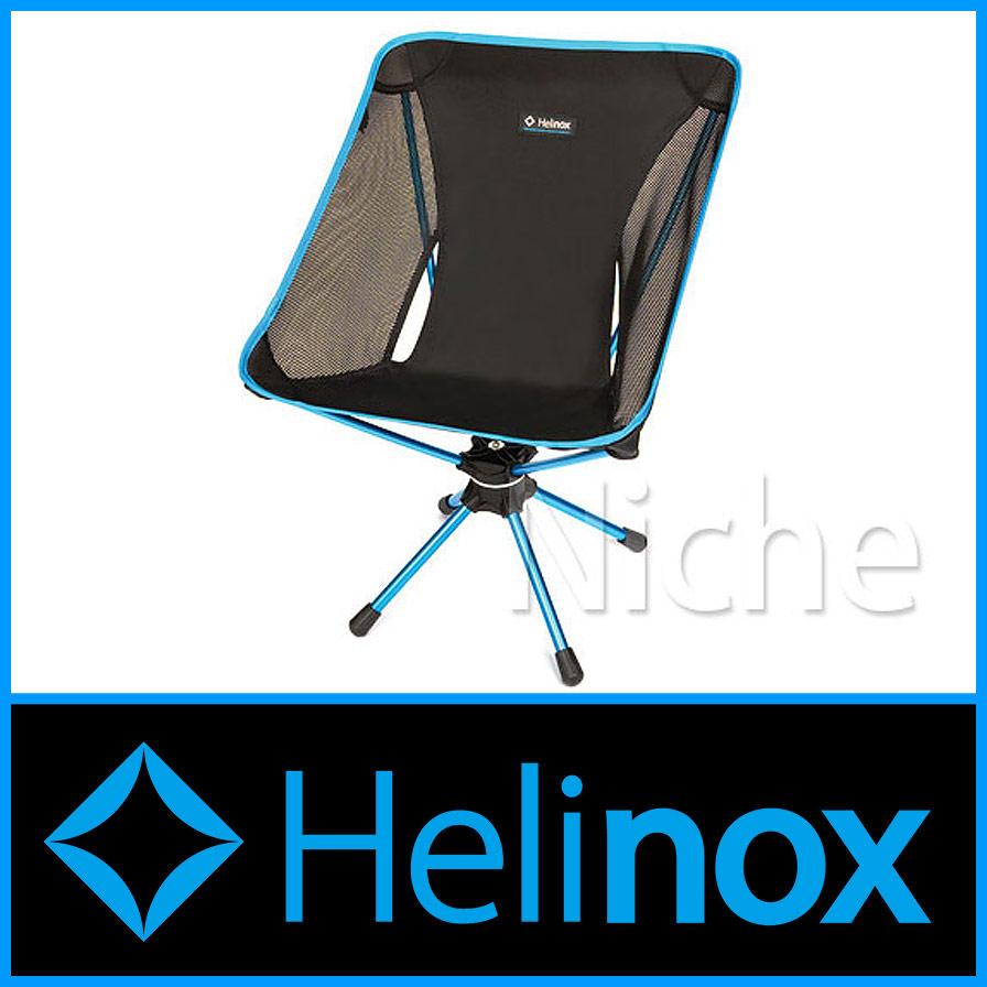 Helinox ヘリノックス スウィベルチェア 1822155 HELINOX アウトドア キャンプ用品 ヘリノックスチェア イス nocu