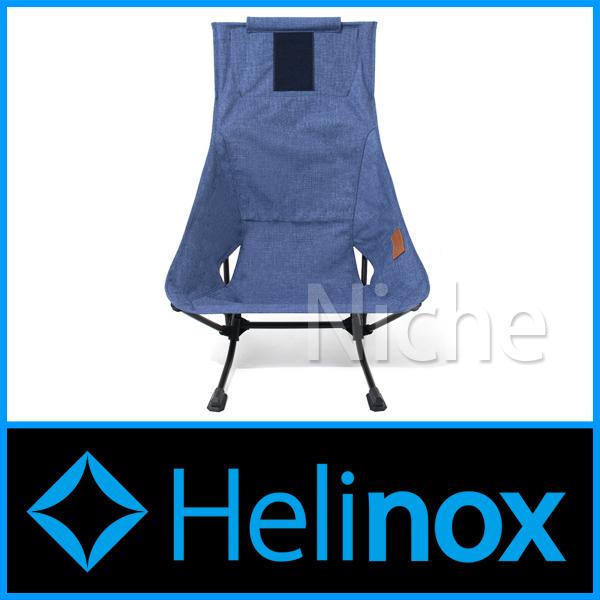 ファッション ヘリノックス ヘリノックス ビーチチェア [P10]/ ネイビー 19750009022001 ネイビー [P10] シート キャンプ用品, 湯田町:9614420a --- business.personalco5.dominiotemporario.com