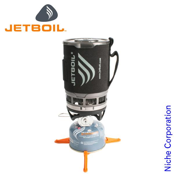 ジェットボイル ( JETBOIL ) マイクロモ (カーボン) [ 1824380-CARB ]