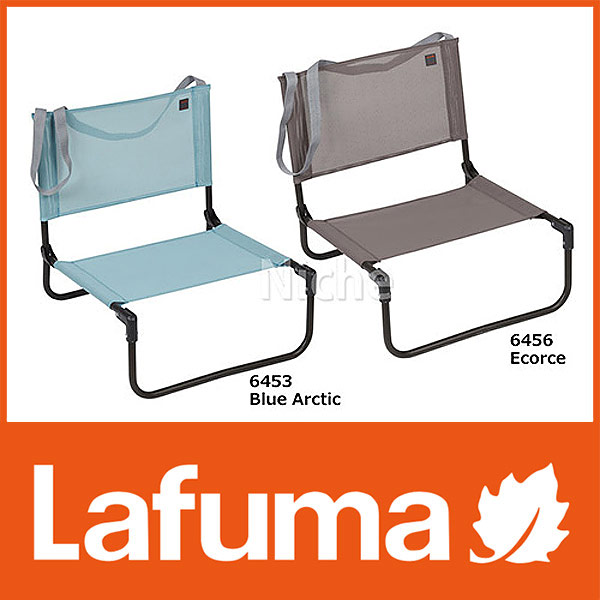 Lafuma Rafma CB [LFM1210] [rafma Chair Folding | Lafuma Chair | Outdoor  Chair | Camp Chair | Camping Chair | Camp Chair | Assisting | Beach Chair  Beach ...