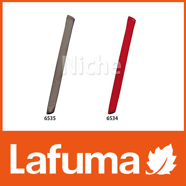 rafuma MAXI POP UP更換席[LFM2478][Lafuma rafumachiea]