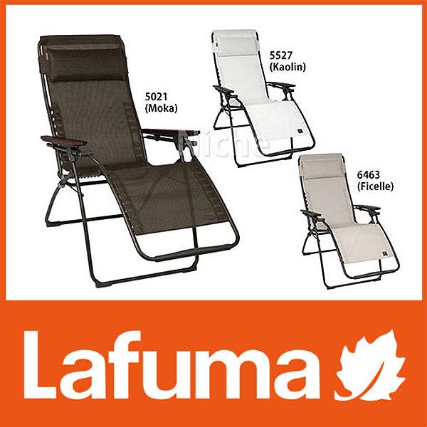 拉弗馬 Rafma 富利 [LFM3078] [rafma 椅子 | rafma 躺椅 | 野營甲板椅子椅子沙灘椅子 | 戶外椅野營裝備野營齒輪]