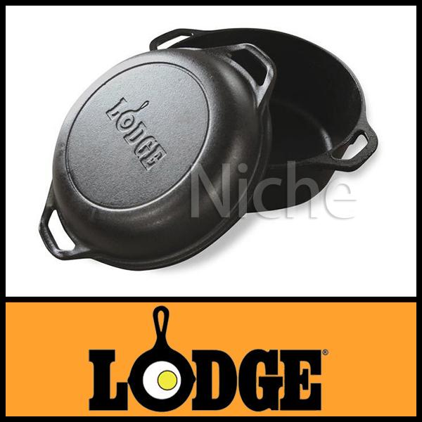 ロッジ ダブルダッチオーヴン L8DD3 キャンプ用品