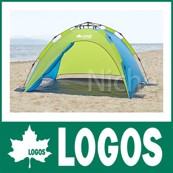 ロゴス Q-TOP フルシェード 200 71600503 [P10] キャンプ用品