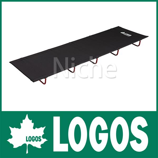ロゴス 7001アッセムコンパクトベッド 73178006 [P10] キャンプ用品