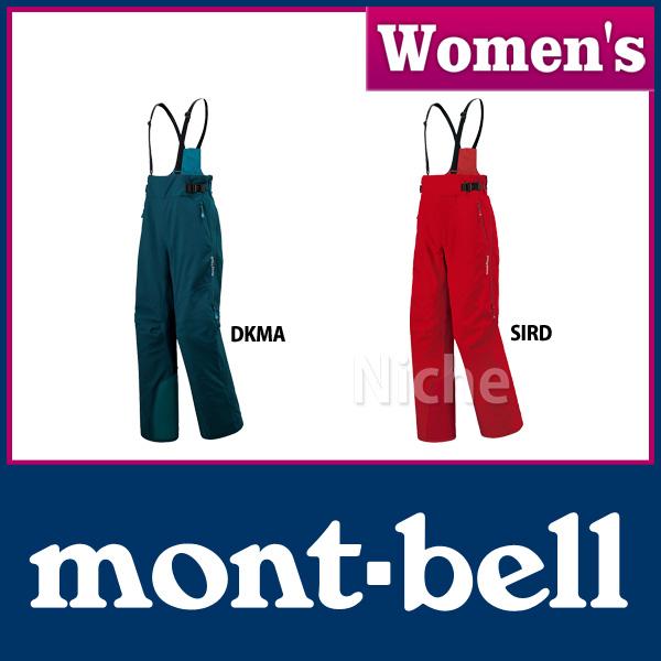 2019人気特価 モンベル mont-bell mont-bell ドライテック インシュレーテッドビブ ドライテック Women's nocu #1102460 nocu, BlueEarth OutdoorSelectShop:e619c88e --- canoncity.azurewebsites.net