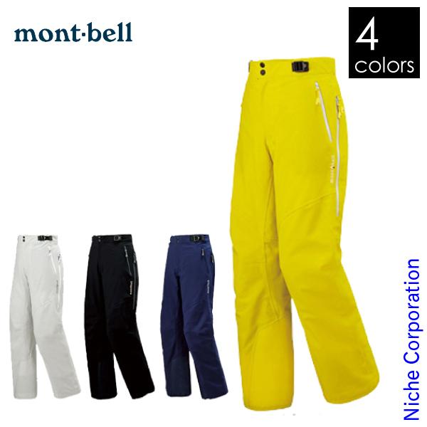 2019人気の モンベル mont-bell ドライテック mont-bell インシュレーテッドパンツ Women's モンベル #1102462 #1102462, atrium102:128a6c87 --- totem-info.com