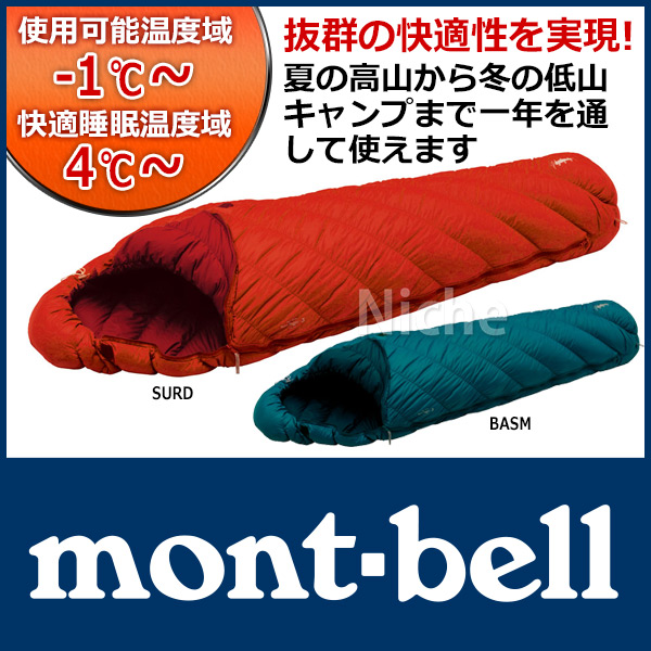 訳あり商品 mont-bell #3 mont-bell モンベル ダウンハガー650 #3 モンベル #1121257, 彩プラス:3a7e6e6e --- li1189-241.members.linode.com