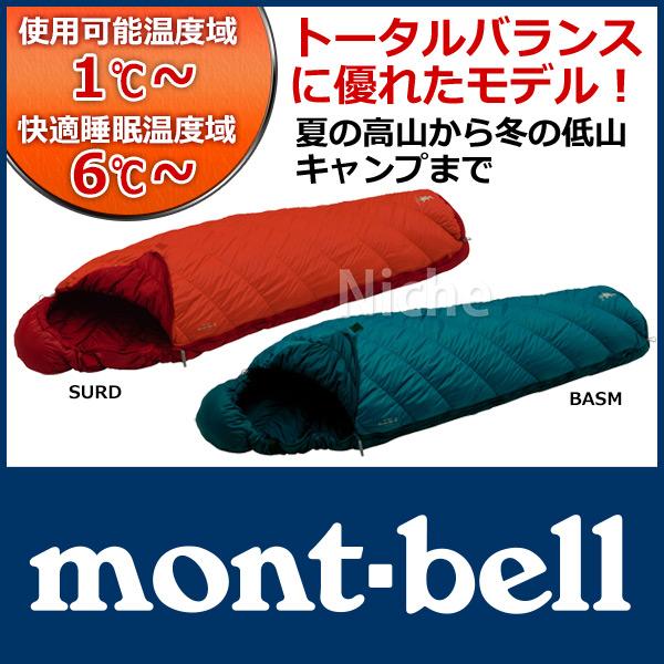 【おすすめ】 モンベル #1121273 mont-bell mont-bell バロウバッグ #3 #3 #1121273, ナカツガルグン:e3e747b9 --- business.personalco5.dominiotemporario.com