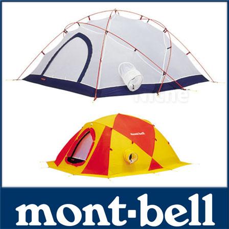 【国内発送】 モンベル bell 4型 ジュピタードーム mont 4型 #1122238 [ モンベル mont bell mont-bell | モンベル テント 山岳テント] キャンプ 用品, 東松山市:cc7e8876 --- business.personalco5.dominiotemporario.com