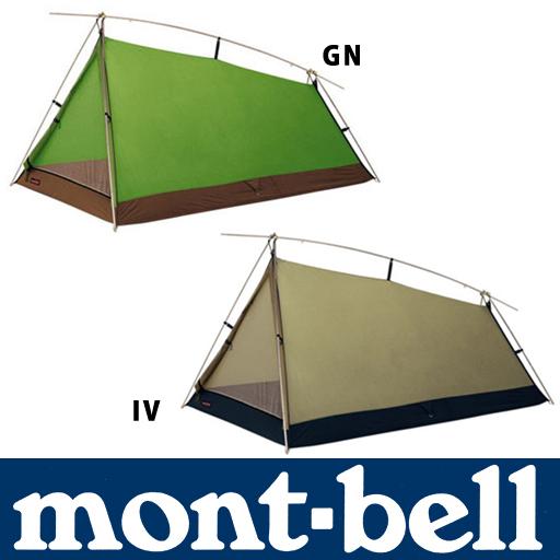 MontBell Moonlight tent type 2 #1122287 [MontBell mont bell mont-bell | c&ing  sc 1 st  Rakuten & Niche Corporation | Rakuten Global Market: MontBell Moonlight tent ...