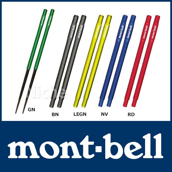MONT BELL堆栈界内野筷子#1124186[MONT BELL mont bell mont-bell|手机筷子我的筷子|手机筷子|筷子情况]