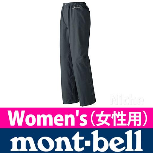 MontBell rain Tracker pants Womens Rain Trekker Pants #1128269 (MontBell mont bell niche) mont-bell mountain girl ♪ MontBell [rain] Yep_100
