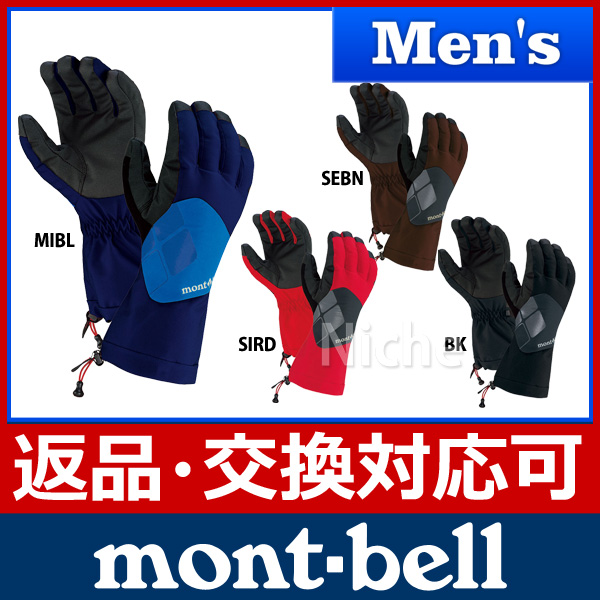 MontBell 粉手套男式 #1118175 [15 FWpc]