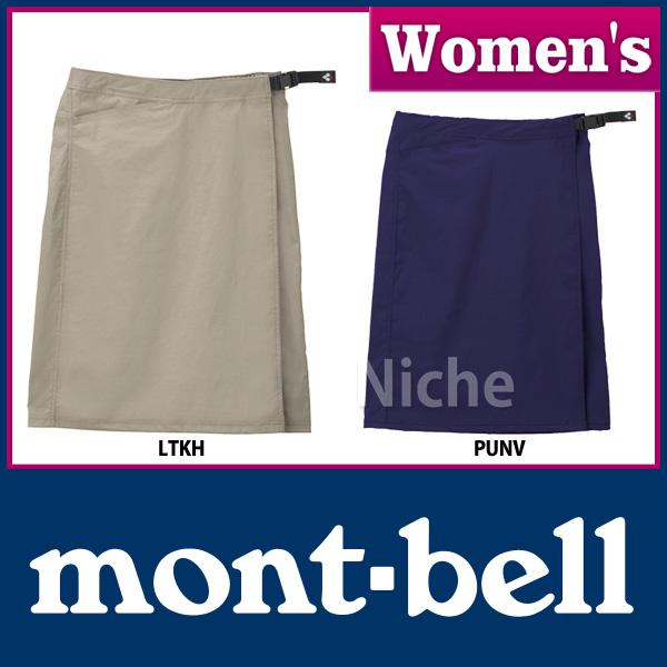 MONT BELL伸展O.D.裙子#1105266[山女孩子山suka雨suka MONT BELL mont bell mont-bell|MONT BELL登山山裙子]乐天卡分割