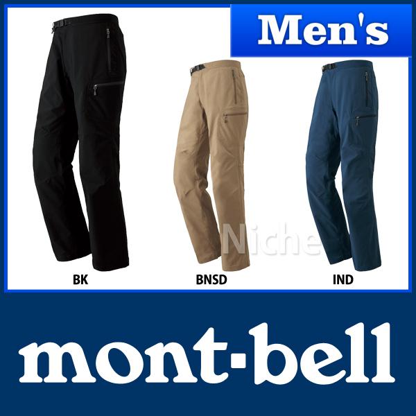 モンベル mont-bell ストライダーパンツ Men's #1105461