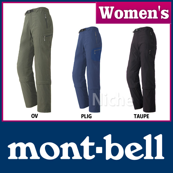モンベル mont-bell コンバーチブル3/4パンツ Women's #1105490[nocu]