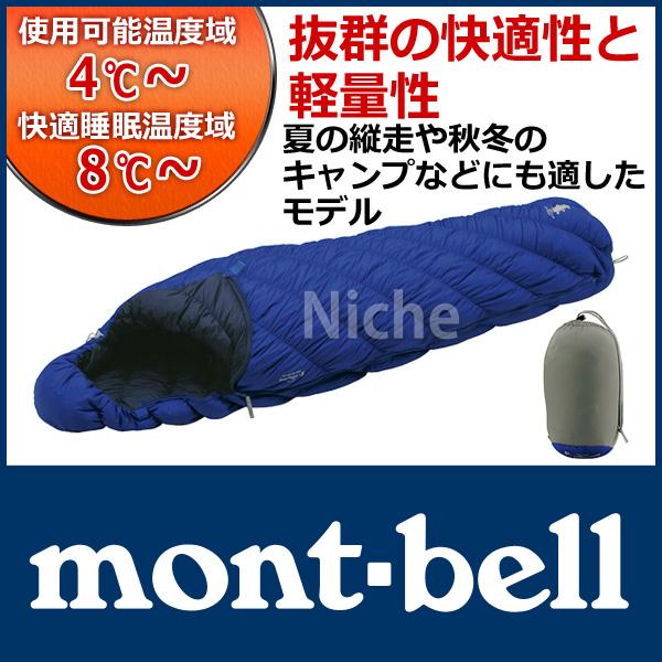 店舗良い モンベル mont-bell ロング ダウンハガー800 モンベル #5 ロング mont-bell #1121298, 一志町:ae61f914 --- hortafacil.dominiotemporario.com
