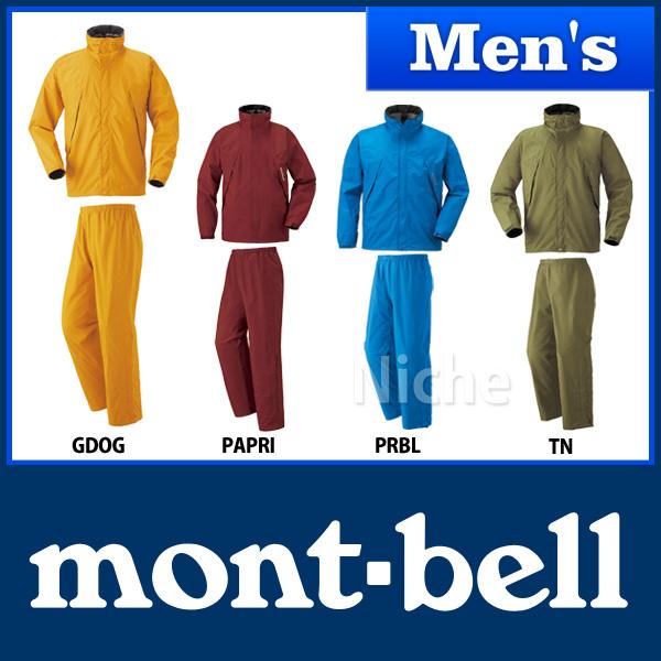 モンベル mont ドライテック(ハイドロブリーズ) レインウエア Men's #1128297 [ モンベル レインウェア Men's mont-bell メンズ | レインウェア 上下 | レインスーツ メンズ | モンベル mont bell mont-bell ][男性用][nocu], 買付道-JJブランド専科-:4a3b650d --- officewill.xsrv.jp