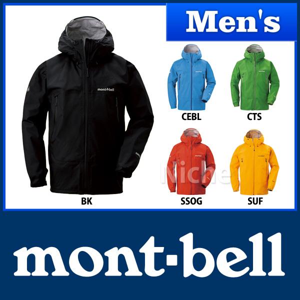 蒙特贝尔 MontBell 雨舞者男式外套 #1128340