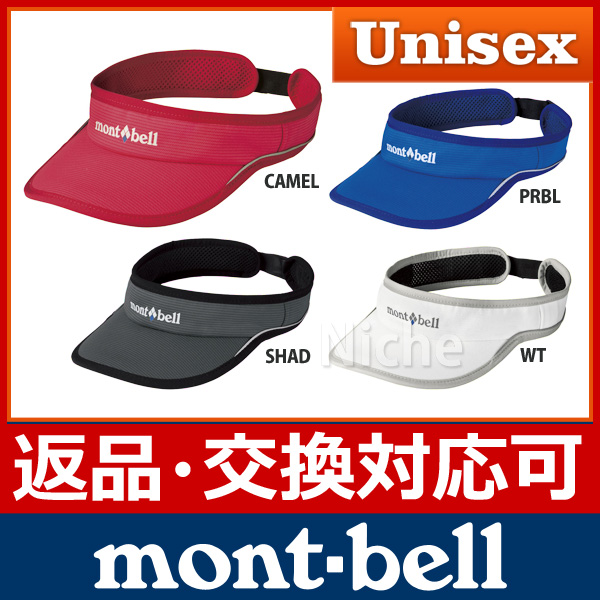 MONT BELL WIC.酷面罩#1118194