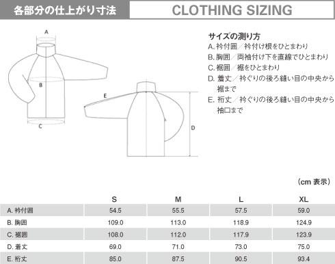 MONT BELL灯外壳风雪大衣Men's#1106561