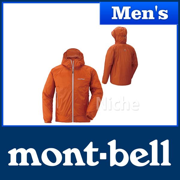 【正規取扱店】 モンベル #1128291(FOG) mont-bell バーサライトジャケット モンベル Men's (フラッシュオレンジ) mont-bell #1128291(FOG), ヒガシマツウラグン:1b1fecdc --- canoncity.azurewebsites.net