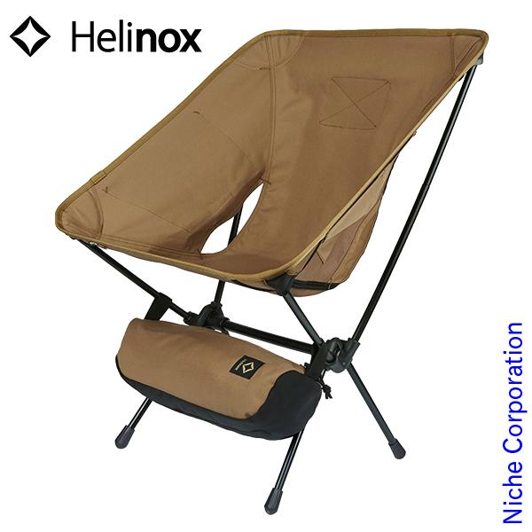 ヘリノックス タクティカルチェア (コヨーテ) 19755001017001 イス キャンプ用品