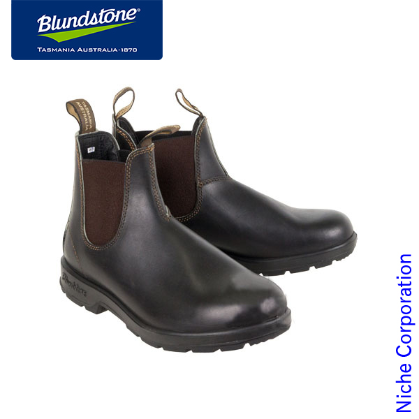 BLUNDSTONE (ブランドストーン) Blundstone 500 (スタウトブラウン) [ BS500050 ]