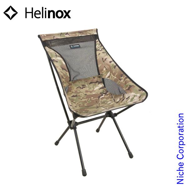 ヘリノックス キャンプチェア カモ (マルチカモ) 1822166-MTCAM シート キャンプ用品 nocu
