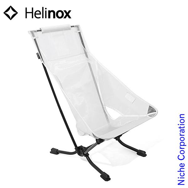 ヘリノックス ビーチチェア メッシュ / ホワイト 19750009010001 シート キャンプ用品