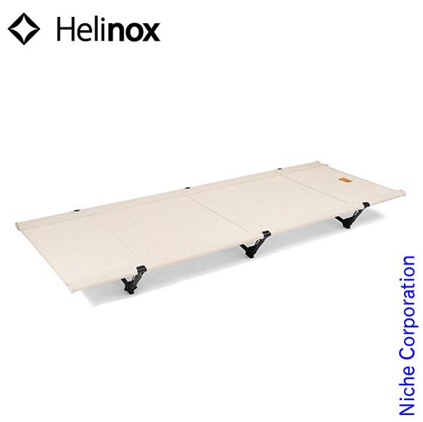 ヘリノックス コットホーム コンバーチブル / ベージュ 19750010116001 キャンプ用品